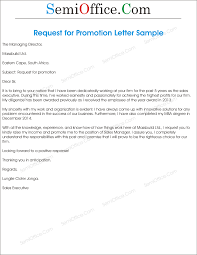 Sample Of Promotion Letter Request A Promotion Letter Under Fontanacountryinn Com