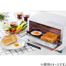 高木金属工業 デュアルプラス オーブントースター 目玉焼きプレート FW-MP│調理器具 魚焼き器・焼き網|【東急ハンズネットストア】