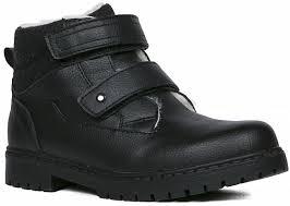 <b>Ботинки</b> для мальчика <b>Barkito</b>, черные - купить в Москве: цены в ...