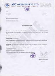 35 Inspirational Employment Verification Letter With Salary Pics
