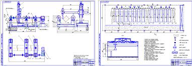 Изготовление коробчатой балки Металлоконструкции Чертежи в  Изготовление коробчатой балки