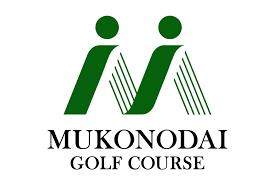 武庫 ノ 台 ゴルフ コース