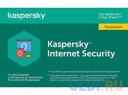 <b>Программное обеспечение Kaspersky Internet</b> Security Multi ...