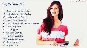 Top Essay Writers Quality Essay Writing Top Essay Writers Medium