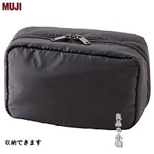 muji nylon box high quality cosmetic bag storage bag black