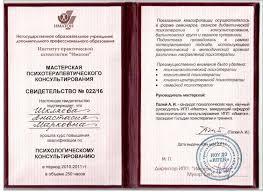 Специалисты Индиго Посмотреть диплом Уральский федеральный университет
