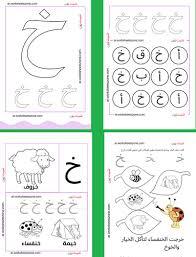 alphabet worksheets pdf grade 1
