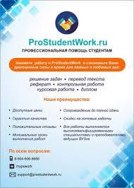 УдГУ ИИиД очно заочное отделение ВКонтакте Основной альбом