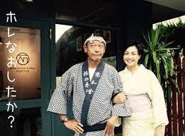 香坂 みゆき 結婚