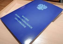 Под синей корочкой Пригодился ли бизнесменам Рязани диплом Пригодился ли бизнесменам Рязани диплом