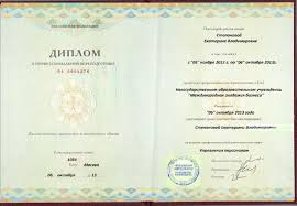 Курс Управление проектами  Для получения профессионального диплома и диплома mini mba по программе Производственный менеджмент необходимо продолжить свое обучение на последующих