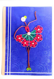 Design For Art File Art Box A4 3d Quilling Artwork Assignment Project File