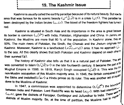 the kashmir issue essay in english for students honey notes short essay on kashmir problem kashmir issue essay outline easy essay on kashmir