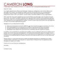 Sample Cover Letter For Hr Manager Position Adriangatton Com