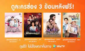 Ο χρήστης WeTV Thailand στο Twitter: