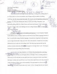how to write a college narrative essay narrative essay techniques  writing a personal narrative essay writing a personal narrative essay tk