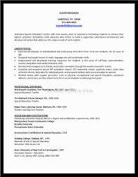 Teacher Resume Example 2016 Resume Samples