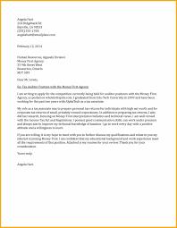 7 Audit Cover Letter Bursary Cover Letter
