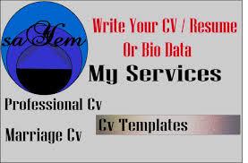 Types Of Bio Data Write And Edit Curriculum Vitae Resume Bio Data