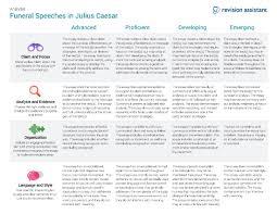 funeral speeches in julius caesar guides turnitin com funeralspeechesinjuliuscaesar xp rubric image 2017 09 25 png