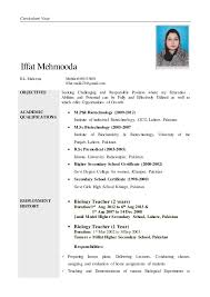 Cv Format In Pakistan For Teaching George Meredith S Essay On