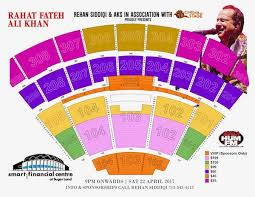 Seating Chart At Smart Financial Center Rahat Fateh Ali Khan Live In Houston A Rehan Siddiqi