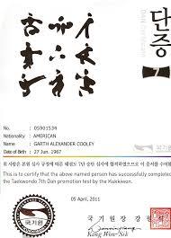 Black Belt On Resume Korea Taekwondo Academy Master Cooley's Resume 9