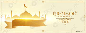 Eid al adha mubarak festival banner design - Stock-Vektorgrafi