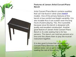 Concert Piano Bench