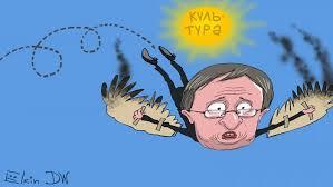 Мединский погорит на диссертации Россия и россияне взгляд из  Владимир Мединский как Икар падает слишком приблизившись к солнцу