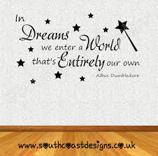 Harry Potter Dreams Quote Best of In Dreams We Enter A World Harry Potter Quote