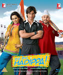Dil Bole Hadippa! (Heart Says Hurray!) | Indian Cinema | Pinterest ...
