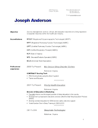 Respiratory Therapist Resume Amazing 5323 Respiratory Therapy Resume Examples Key Cute Respiratory Therapist