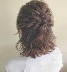 結婚式のお呼ばれ髪型アレンジ別おすすめヘアカタログhair