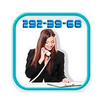 Заказать дипломную работу по управлению педагогике в Новосибирске  Телефон для заказа дипломной работы в Новосибирске