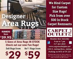 to update your home visit the friendly knowledgeable people at carpet plus for all your designer area rug needs