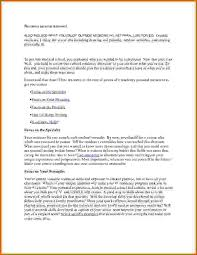 Order A Research Paper Now! - Buy Term Papers Personal Statement For ...