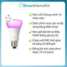 Bộ đèn thông minh Philips Hue White and Color Ambiance Starter Kit E27 - 16  triệu màu và điều khiển thông minh
