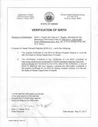 Mississippi Democrat Party Gets Obama Birth Verification Open
