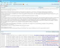 Проверка работ на плагиат в МИТСО Белорусский молодежный форум plagiat jpg
