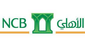الاهلي مباشر | تأسيس البنك وأثره في الاقتصاد السعودي