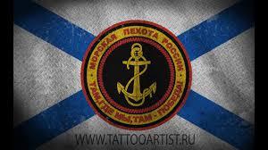 какие татуировки наносят себе представители морской пехоты