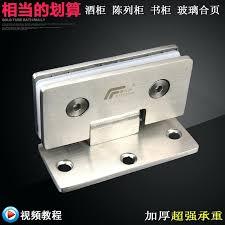glass door hinges stainless steel bathroom clamp glass door hinges wine cabinet showcase showcase door clamp