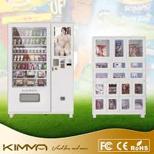 High End Vending Machines Inspiration Intelligent Adult Product Condom High End Vending Machines LCD