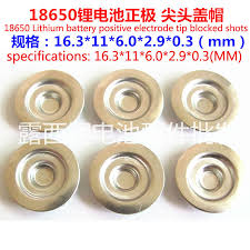 50pcs/lot 18650 batteries for cylindrical battery 18650 pointed cap ...
