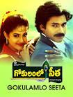 Prakash Raj Suswagatham Movie