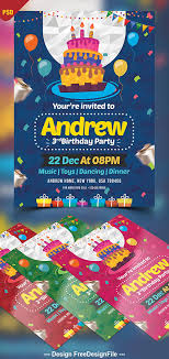 birthday invitation card design psd