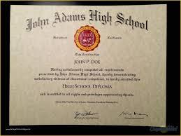 Free Homeschool Diploma Template Free High School Diploma Templates Of High School Diploma