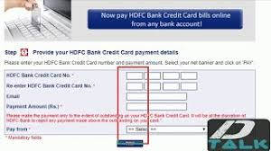 Phone numbers and email addresses mentioned here are the only customer care numbers of hdfc bank, which you should use. Pay Hdfc Credit Card Bill Payment Without Hdfc Net Banking Only 3 Steps Youtube