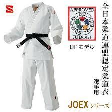 Kusakura Judo Gi Wear Jacket And Pants Set In Various Sizes